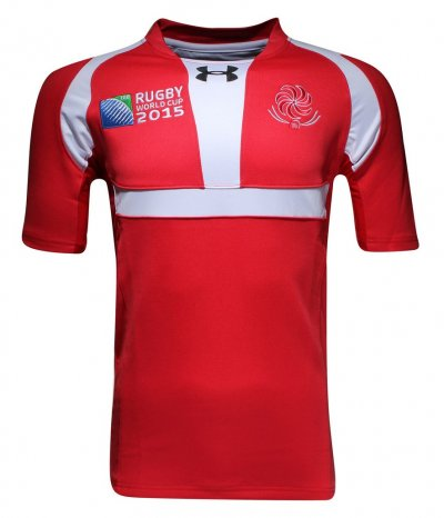 Georgia Rugby Under Armour Rugby World Cup 2015 - Maillot altern