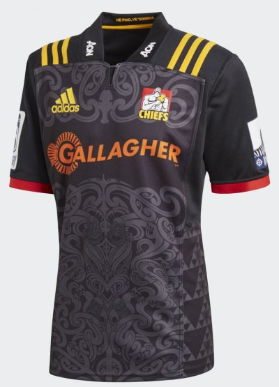 Chiefs Rugby Super Rugby 2020 Adidas Maillots Domicile