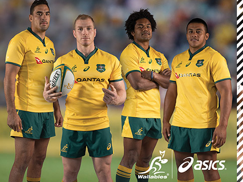 Maillot Australie Rugby 2019 2020